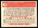 1952 Topps Reprints #194  Joe Hatton  Back Thumbnail