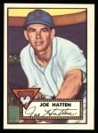 1952 Topps Reprints #194  Joe Hatton  Front Thumbnail