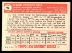 1952 Topps Reprints #94   Sam Mele Back Thumbnail