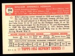 1952 Topps Reprints #394  Billy Herman  Back Thumbnail