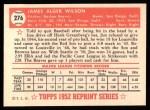 1952 Topps Reprints #276   Jim Wilson Back Thumbnail