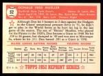 1952 Topps Reprints #52   Don Mueller Back Thumbnail