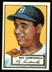 1952 Topps Reprints #314   Roy Campanella Front Thumbnail
