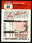 1991 Topps 1953 Archives #25  Ray Boone  Back Thumbnail