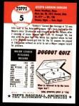 1991 Topps 1953 Archives #5  Joe Dobson  Back Thumbnail
