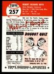 1991 Topps 1953 Archives #257  Bob Boyd  Back Thumbnail