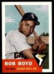 1991 Topps 1953 Archives #257  Bob Boyd  Front Thumbnail
