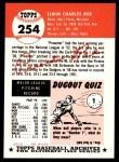 1991 Topps 1953 Archives #254  Preacher Roe  Back Thumbnail