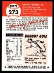 1991 Topps 1953 Archives #273  Harvey Haddix  Back Thumbnail