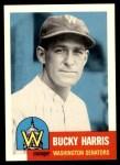 1991 Topps 1953 Archives #313   Bucky Harris Front Thumbnail