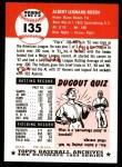 1991 Topps 1953 Archives #135  Al Rosen  Back Thumbnail