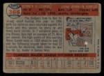 1957 Topps #366  Ken Lehman  Back Thumbnail