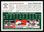 1994 Topps 1954 Archives #31  Johnny Klippstein  Back Thumbnail