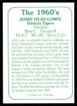 1978 TCMA The 60's #55  Jerry Lumpe  Back Thumbnail