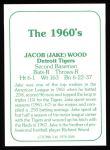 1978 TCMA The 60's #186  Jake Wood  Back Thumbnail