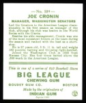 1933 Goudey Reprints #109  Joe Cronin  Back Thumbnail