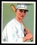 1933 Goudey Reprints #201  Ernie Orsatti  Front Thumbnail