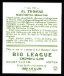 1933 Goudey Reprints #169  Al Thomas  Back Thumbnail