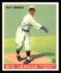 1933 Goudey Reprints #141  Ray Benge  Front Thumbnail