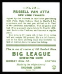 1933 Goudey Reprints #215  Russ Van atta  Back Thumbnail