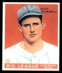 1933 Goudey Reprints #167  Jack Russell  Front Thumbnail