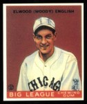 1933 Goudey Reprints #135  Woody English  Front Thumbnail