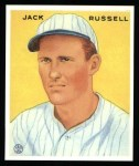 1933 Goudey Reprints #123  Jack Russell  Front Thumbnail