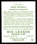 1933 Goudey Reprints #123  Jack Russell  Back Thumbnail