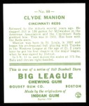 1933 Goudey Reprints #80  Clyde Manion  Back Thumbnail