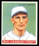1933 Goudey Reprints #80  Clyde Manion  Front Thumbnail