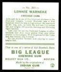 1933 Goudey Reprints #203  Lonnie Warneke  Back Thumbnail