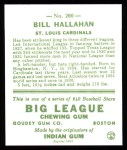 1933 Goudey Reprints #200  Bill Hallahan  Back Thumbnail