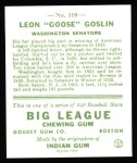 1933 Goudey Reprints #110  Goose Goslin  Back Thumbnail