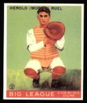 1933 Goudey Reprints #18  Muddy Ruel  Front Thumbnail