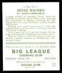 1933 Goudey Reprints #73  Jesse Haines  Back Thumbnail