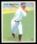 1933 Goudey Reprints #191  Ben Chapman  Front Thumbnail