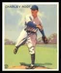 1933 Goudey Reprints #226  Charlie Root  Front Thumbnail