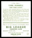 1933 Goudey Reprints #234  Carl Hubbell  Back Thumbnail