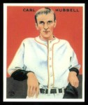 1933 Goudey Reprints #234  Carl Hubbell  Front Thumbnail
