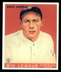 1933 Goudey Reprints #9  Dave Harris  Front Thumbnail