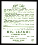 1933 Goudey Reprints #150  Ray Kolp  Back Thumbnail