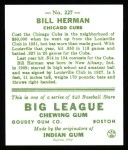 1933 Goudey Reprints #227  Billy Herman  Back Thumbnail