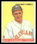 1933 Goudey Reprints #26  Chalmer Cissell  Front Thumbnail