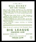 1933 Goudey Reprints #19  Bill Dickey  Back Thumbnail