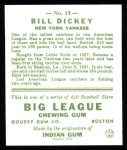 1933 Goudey Reprints #19  Bill Dickey  Back Thumbnail