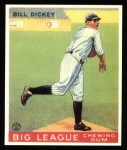 1933 Goudey Reprints #19  Bill Dickey  Front Thumbnail
