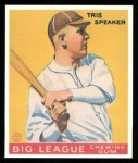1933 Goudey Reprints #89  Tris Speaker  Front Thumbnail