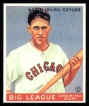 1933 Goudey Reprints #23  Kiki Cuyler  Front Thumbnail