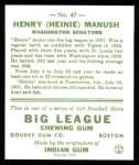 1933 Goudey Reprints #47  Heinie Manush  Back Thumbnail
