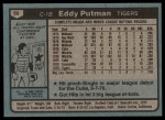 1980 Topps #59  Eddy Putman   Back Thumbnail